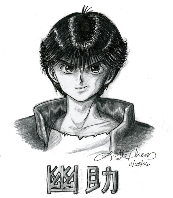 YuYu Hakusho: Yusuke By Lauraneato On DeviantArt