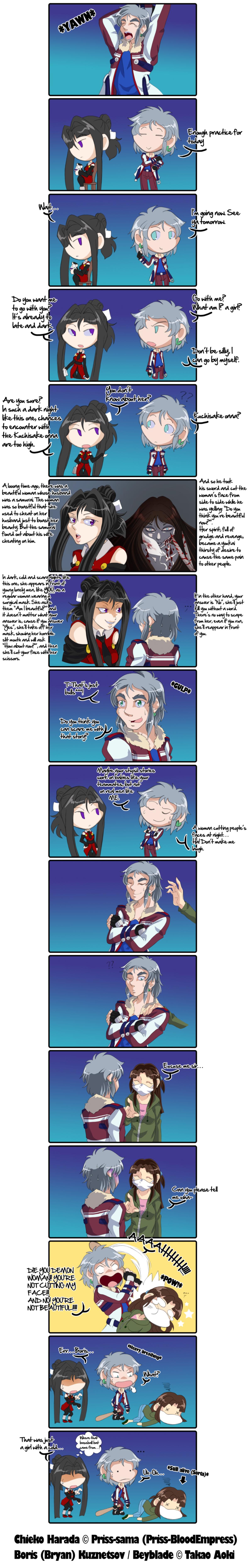Comic::. Kuchisake Onna by Priss-BloodEmpress
