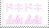 Doki Doki Stamp by kawaiistamps