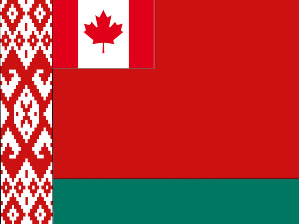 Canadian Bellarossa by jlnhlfan