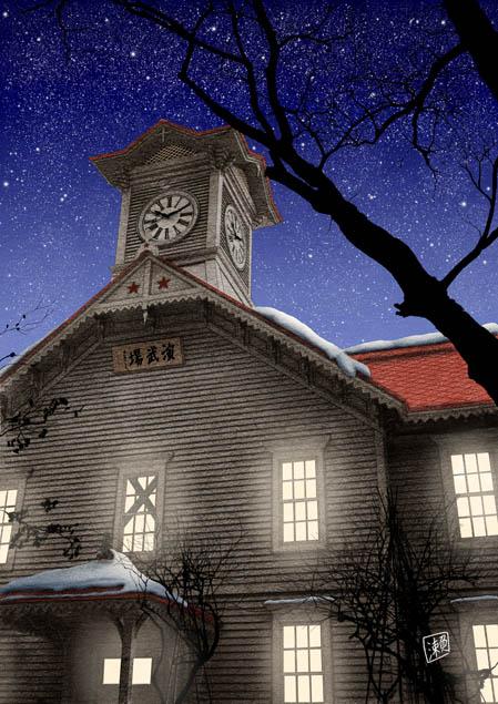 Sapporo clock tower by SheltieWolf on deviantART