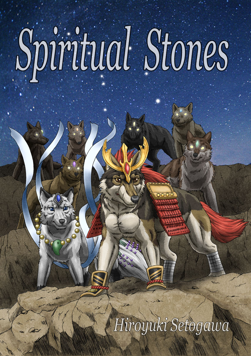 Wolf Comic --SS-title-- by SheltieWolf