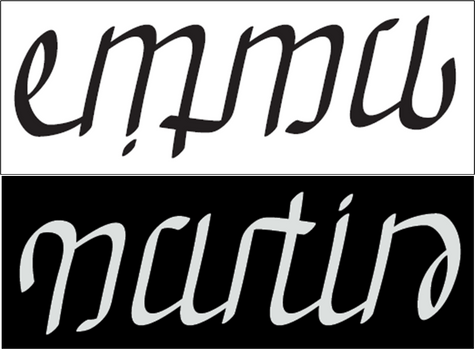 Emma+Martin ambigram by dtw42