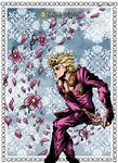 Giorno Giovanna: Flowers
