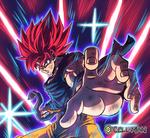 Goku: Super Saiyajin God to Super Saiyajin Blue