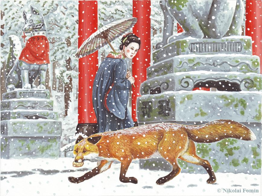 Kitsune by Nikkolainen