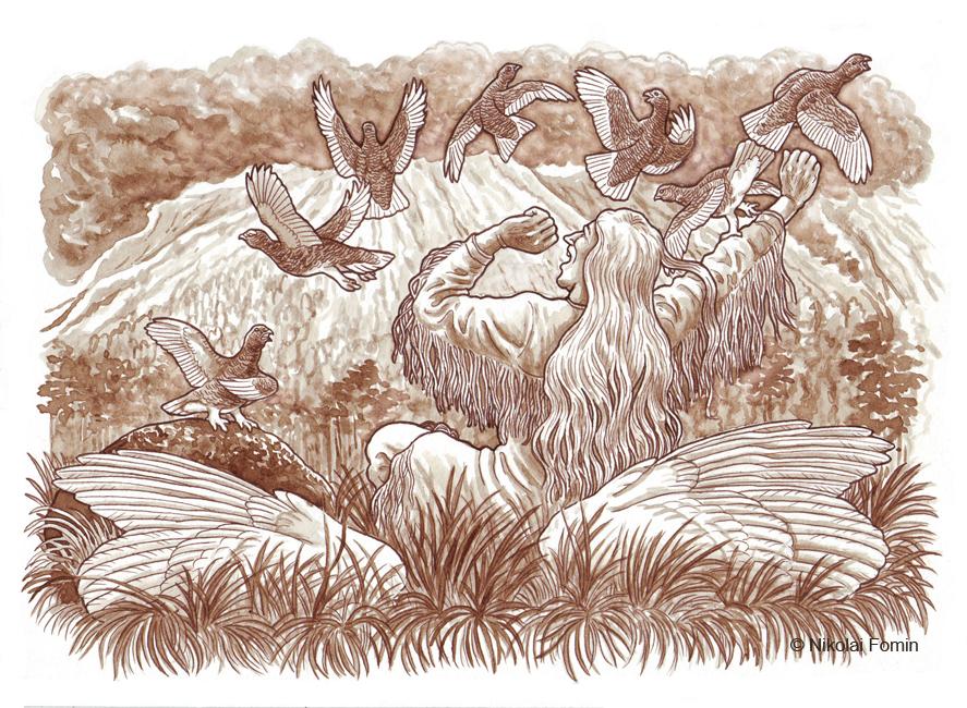 The Stormu-Fool. Title. by Nikkolainen