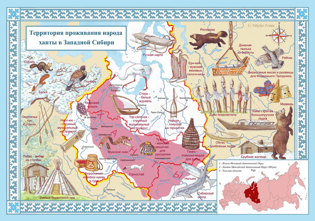 The Map of Khanty Range by Nikkolainen