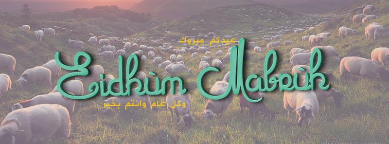Eidkum Mabruk by Hz-designer