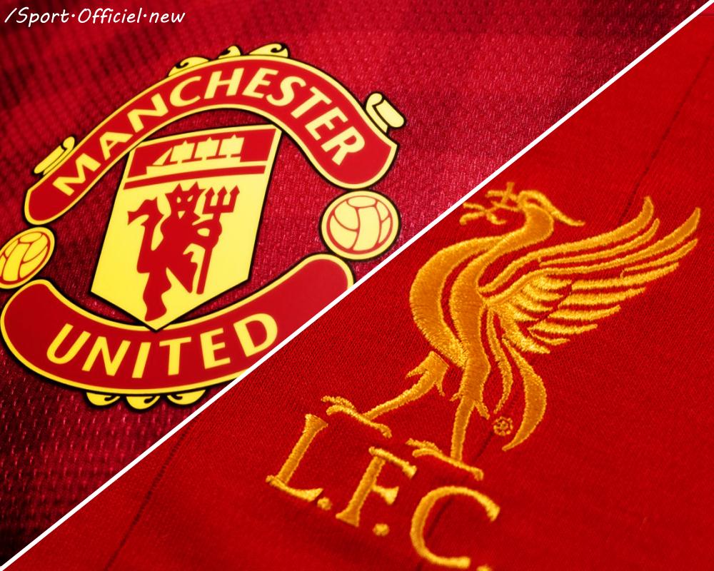 Manchester United Fc Vs Liverpool Fc By Mrsyria1988 On Deviantart