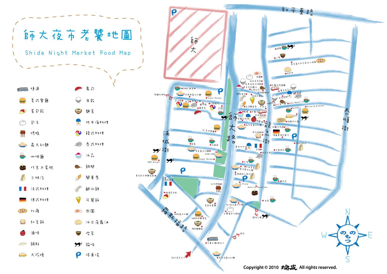 Shida Night Market Food Map
