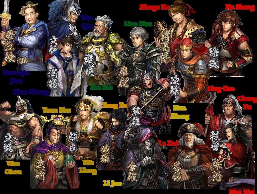 Dynasty Warriors 9 picks by TheTalon34