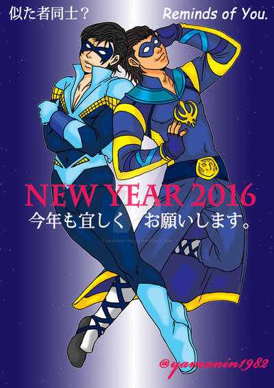 New Year 2016 by yamanin1982