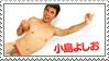 Yoshiro Kojima Stamp by AwesomeStamps