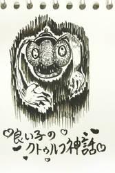 Devil Spoo by madhisan