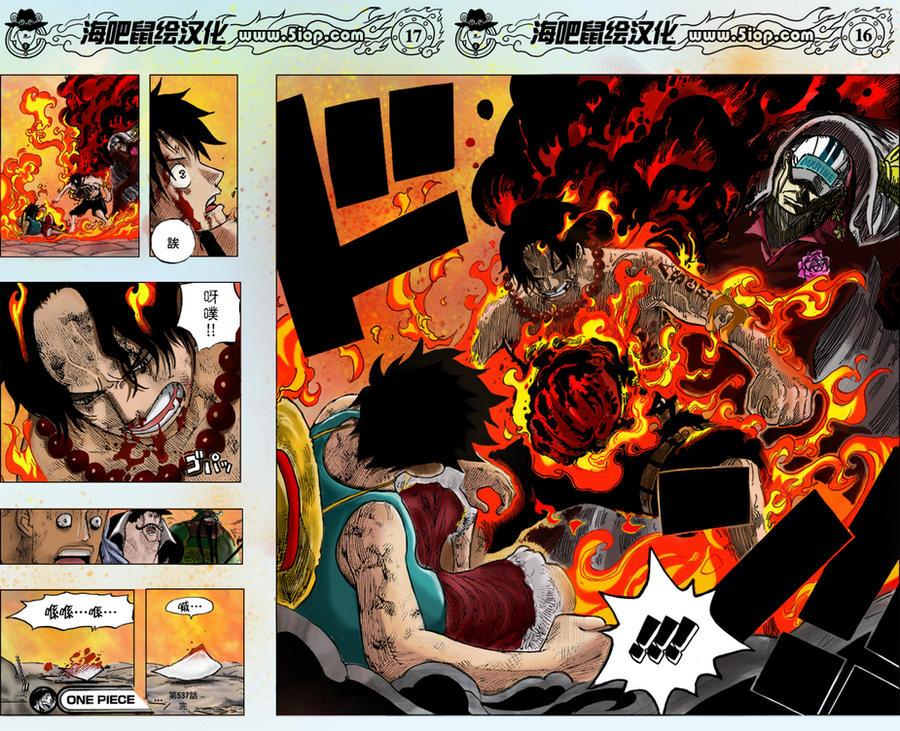One Piece Episode 380 Watchop - rynatan-mp3