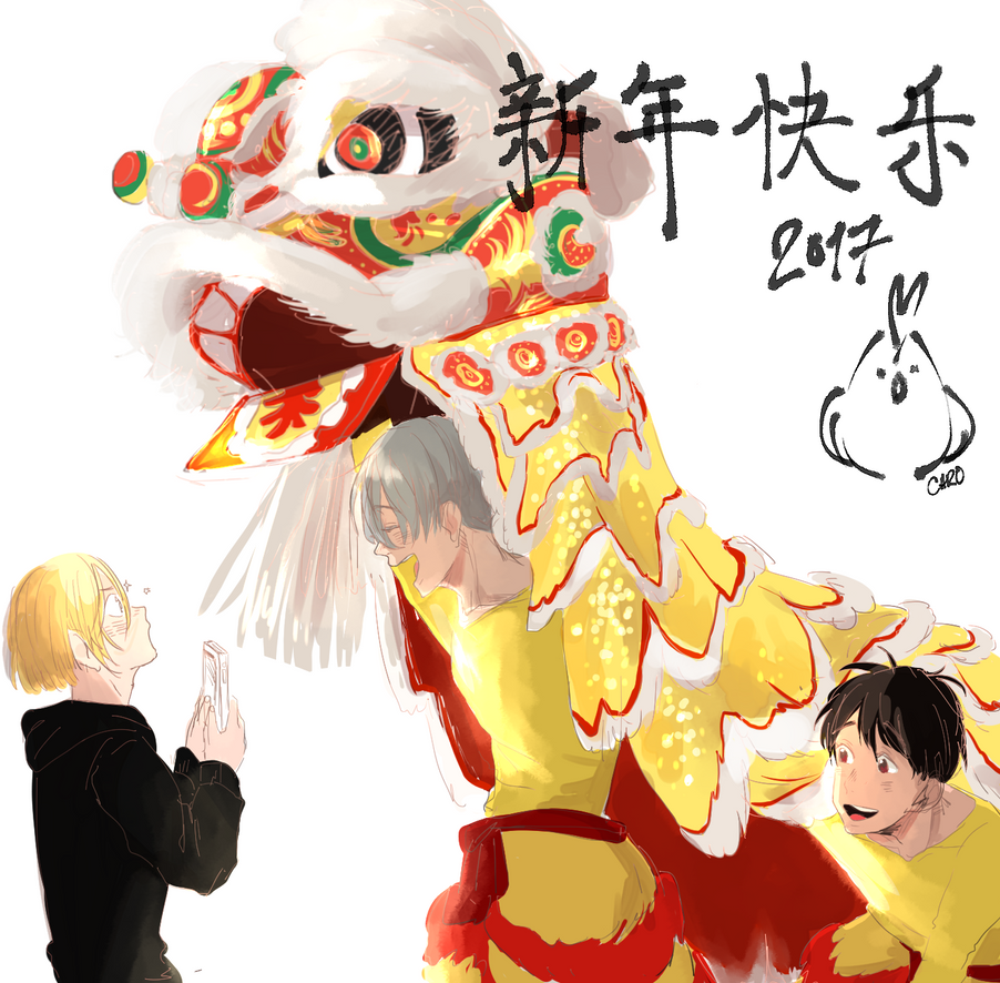 happy lunar new year! by a-zebra-was-here