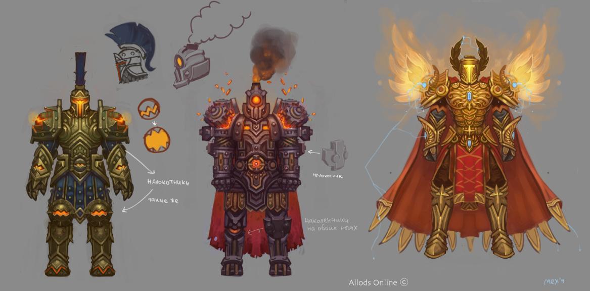 Armorsets_2 by Sidxartxa