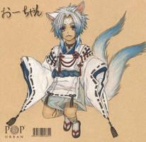 Hiiro No Kakera, O-chan by kawaiiminty