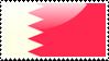 Bahraini Flag Stamp by xxstamps