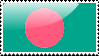 Bangladeshi Flag Stamp by xxstamps