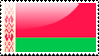 Belarusian Flag Stamp by xxstamps