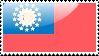 Burmese Flag Stamp by xxstamps