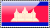 Cambodian Flag Stamp by xxstamps