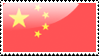 Chinese Flag Stamp by xxstamps