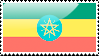Ethiopian Flag Stamp by xxstamps