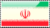 Flag of Iran Stamp by xxstamps