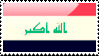 Flag of Iraq Stamp by xxstamps