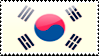 South Korea Flag Stamp by xxstamps