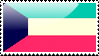 Flag of Kuwait Stamp by xxstamps