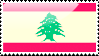 Flag of Lebanon Stamp by xxstamps