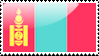 Flag of Mongolia Stamp by xxstamps