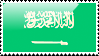 Flag of Saudi Arabia Stamp by xxstamps