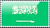 Flag of Saudi Arabia Stamp by xxstamps