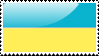 Flag of Ukraine Stamp by xxstamps