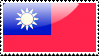 Flag of Taiwan Stamp by xxstamps