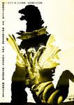 G05 Godzilla Vs Ghidorah 3-HM