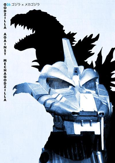 G26 Godzilla Against MechaG by Designosaurus-Rex