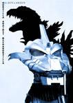 G26 Godzilla Against MechaG