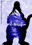 G21 Godzilla Vs Spacegodzilla