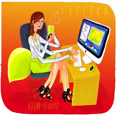 WEBMASTER by xulm