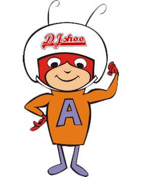Dj Shoo - Atomas 4
