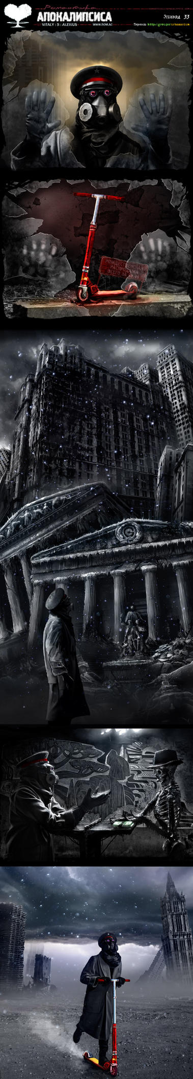 Romantically Apocalyptic 33 by Urbanarium