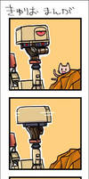 Curiosity manga