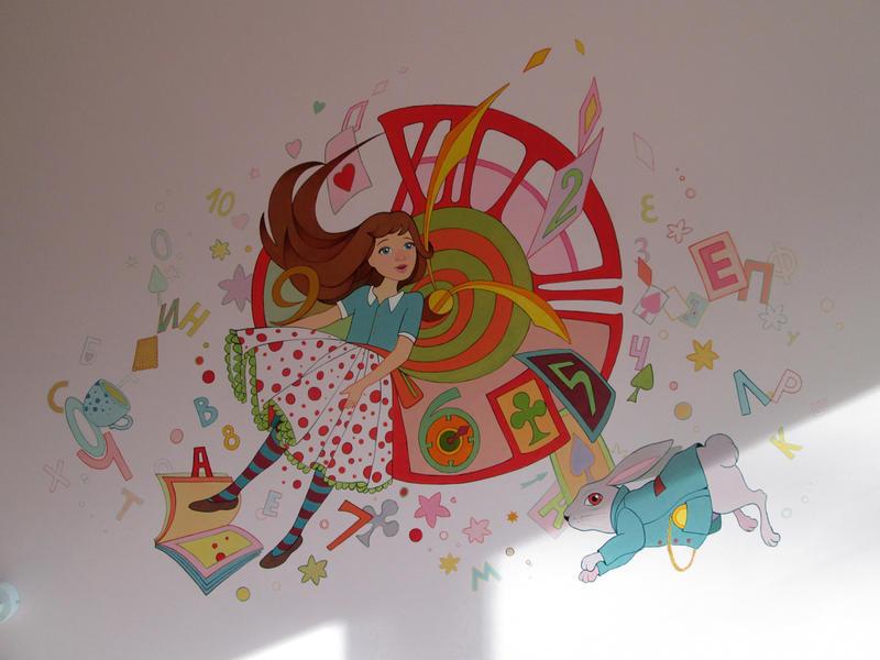 Alice wall by kalinatoneva