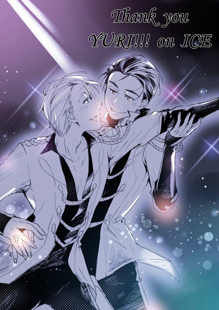 Yuri!!! on Ice by Yona42